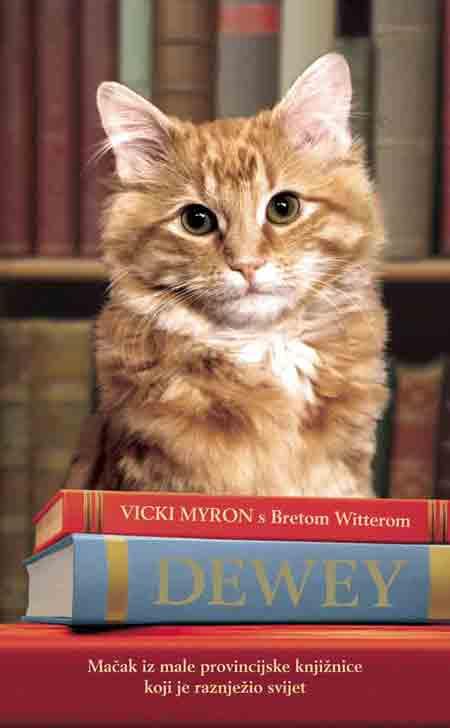 Naslovnica knjige 'Dewey - Mačak iz male provincijske knjižnice koji je raznježio svijet'