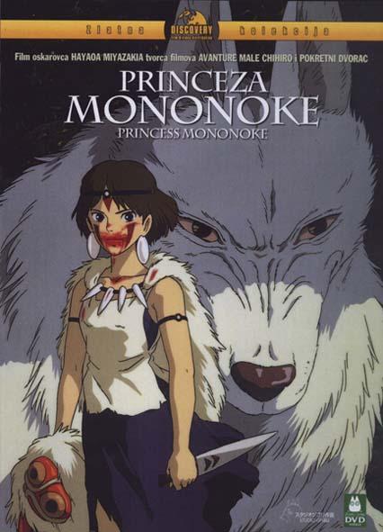 Nova hrvatska DVD izdanja od 27. travnja 2012. godine: Princeza Mononoke, Šaptaj srca i Ponyo na litici kraj mora