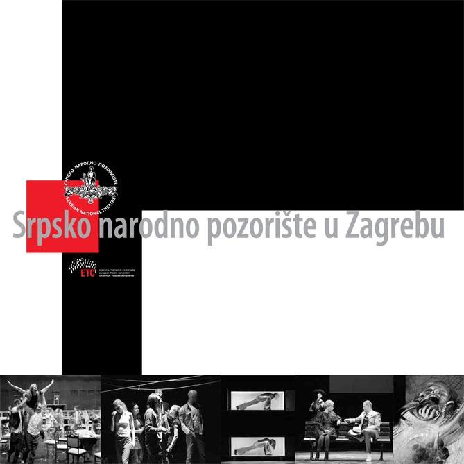 Srpsko narodno pozorište u Zagrebu od 09. do 12. prosinca 2012. godine