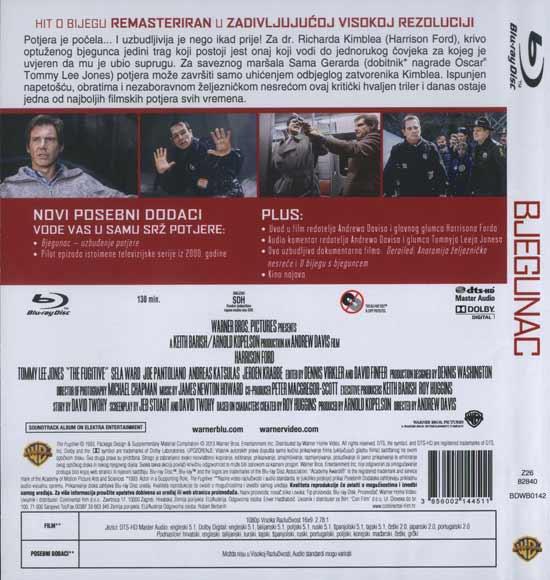 Stražnja strana Blu Raya 'Bjegunac'