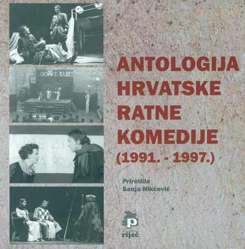 Promocija 'Antologije hrvatske ratne komedije (1991.-1997.)' u Histronskom domu