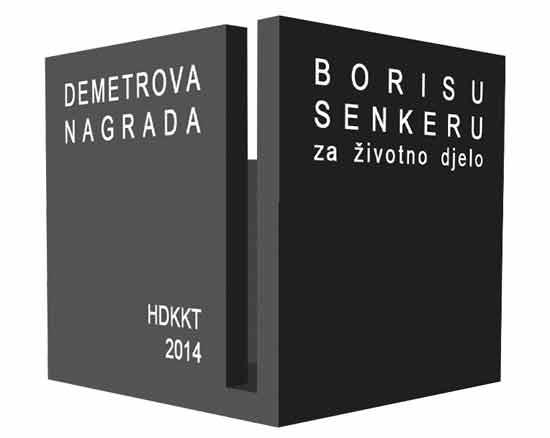 Demetrova nagrada Borisu Senkeru