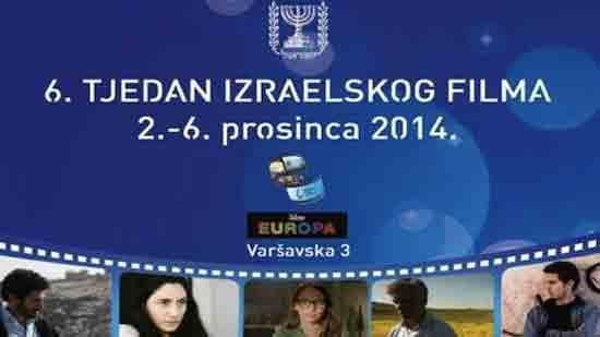 Počinje 6. Tjedan izraelskog filma!