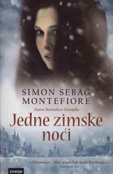 Naslovnica knjige 'Jedne zimske noći'