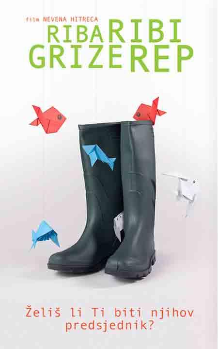 Premijera dokumentarnog filma 'Riba ribi grize rep' u kinu Tuškanac