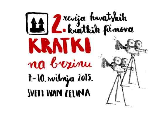 Druga Revija hrvatskih kratkih filmova – Kratki na brzinu u Svetom Ivanu Zelini