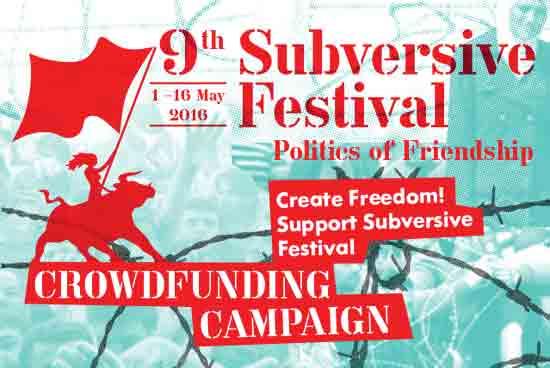 Subversive Festival 2016: Crowdfunding kampanja