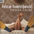 Jučer smo bili na Dodjeli nagrade VBZ-a i Tisak medije za najbolji roman 2016. i to u množini, za romane godine, jer su ove godine nagradjena dva autora i naslova, preciznije autorica i autor, Lada Vukić za roman 'Specijalna potreba' i Ivica Ivanišević, za 'Knjigu žalbe'. Glavni lik prvog romana je bolesni dječak o kojem [...]