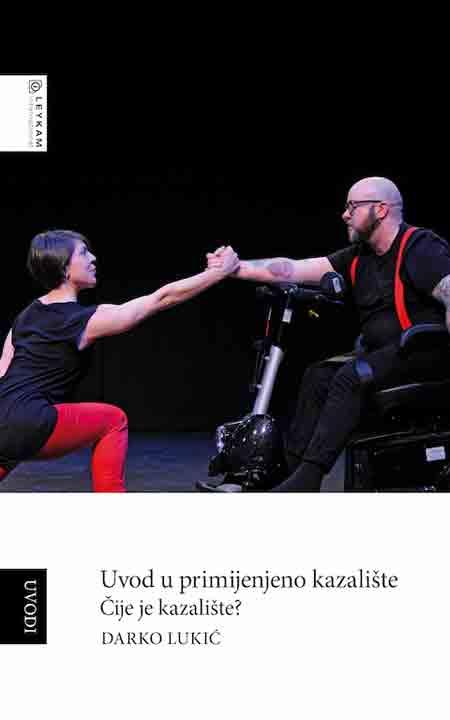 Promocija knjige 'Uvod u primijenjeno kazalište; Čije je kazalište?'
