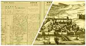 Promocija publikacije 'Statističko-topografski upitnici za područje Banske Hrvatske i Vojne krajine iz 1850. i 1858. godine'
