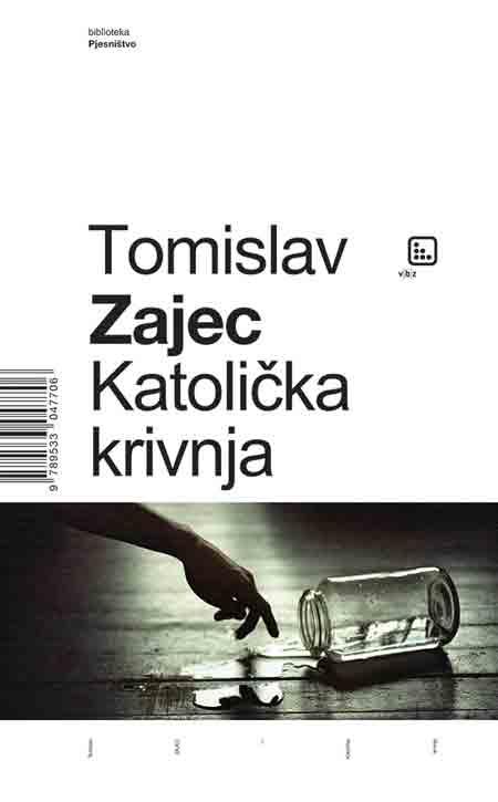 Promocija novih knjiga Martine Vidaić i Tomislava Zajeca