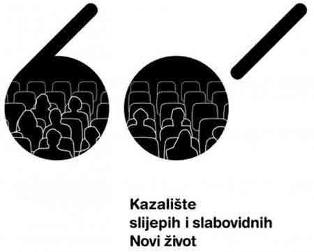 10. međunarodni festival kazališta slijepih i slabovidnih u Zagrebu